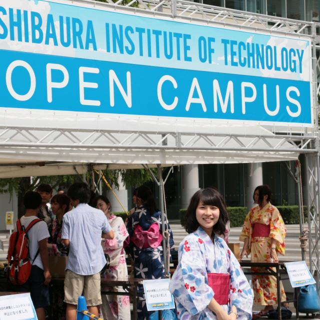 芝浦工業大学 2018年度オープンキャンパス(豊洲キャンパス)1