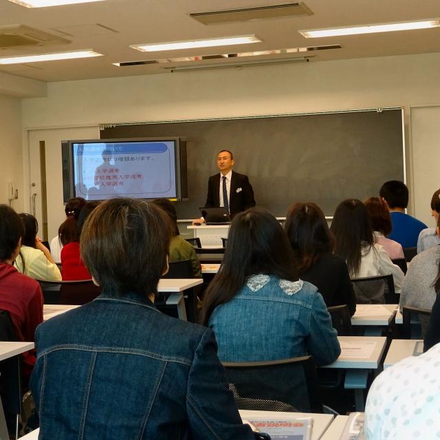 ホスピタリティ ツーリズム専門学校大阪 AO入学選考説明会 ★合格の秘訣を教えます★1