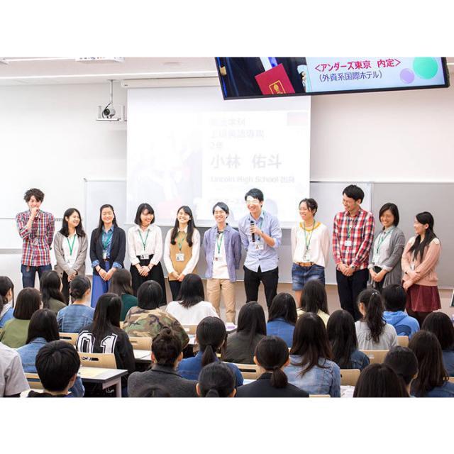 日本外国語専門学校 日外授業オープンキャンパス★体験授業&説明2