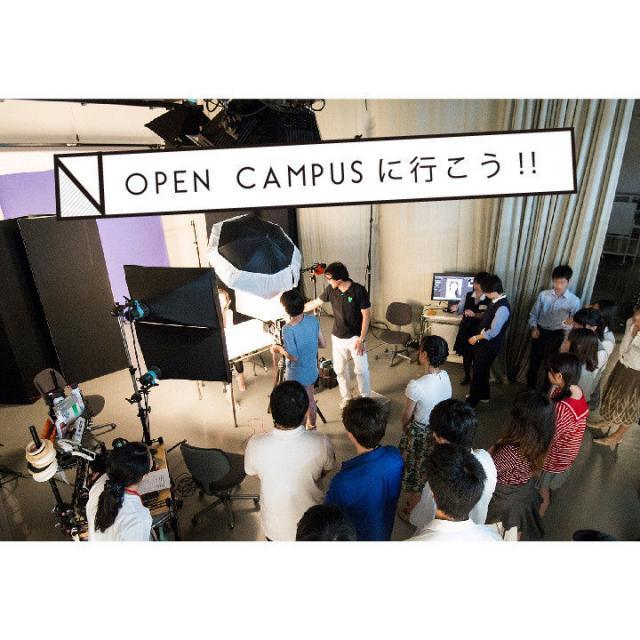 日本大学 【芸術学部】進学相談会 1