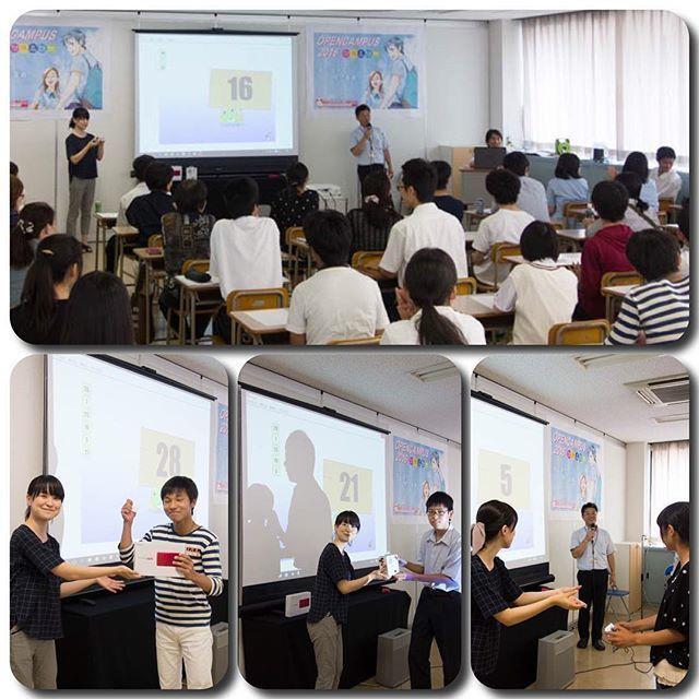 宮崎マルチメディア専門学校 夏のオープンキャンパス3