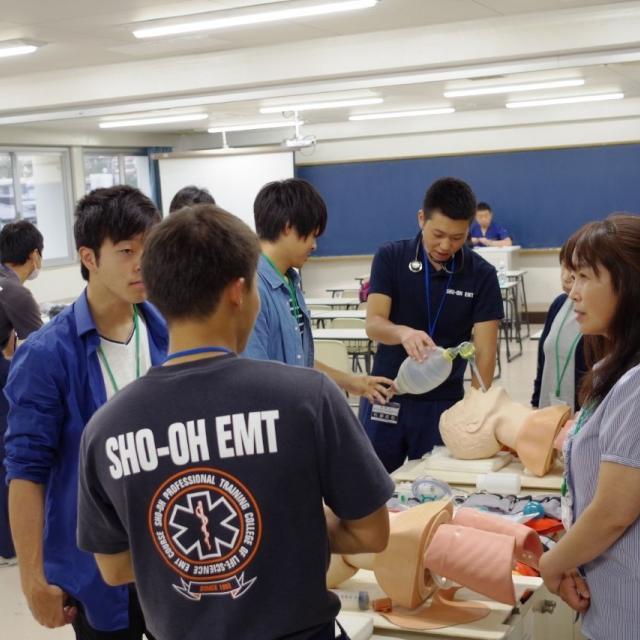 体験!救急救命士☆オープンキャンパス