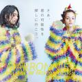 マロニエファッションデザイン専門学校 【来校】バイヤー体験
