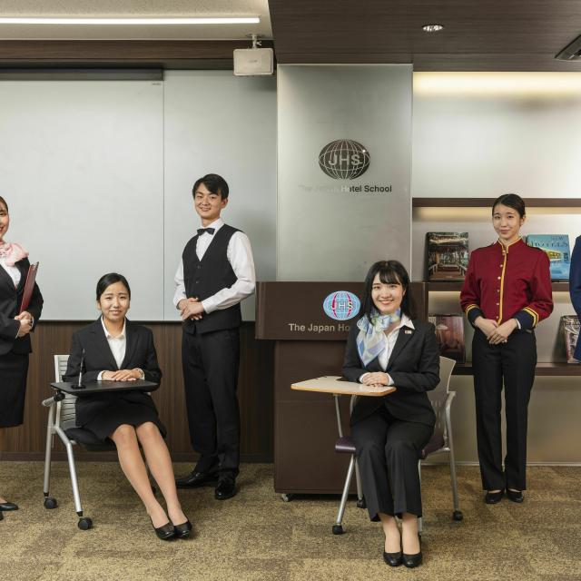日本ホテルスクール 【オンライン学校説明会】1時間でわかる日本ホテルスクール!1