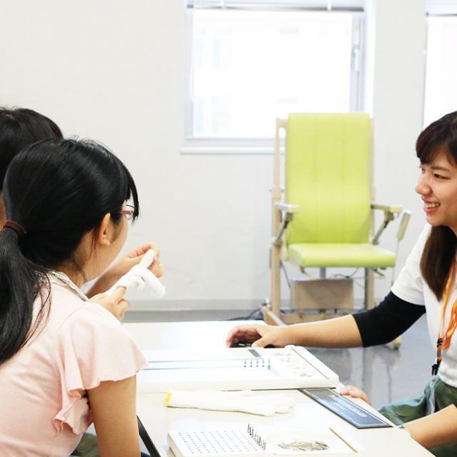 兵庫医療大学 オープンキャンパス20184