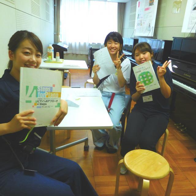 滋賀短期大学 幼児教育保育学科 オープンキャンパス20194