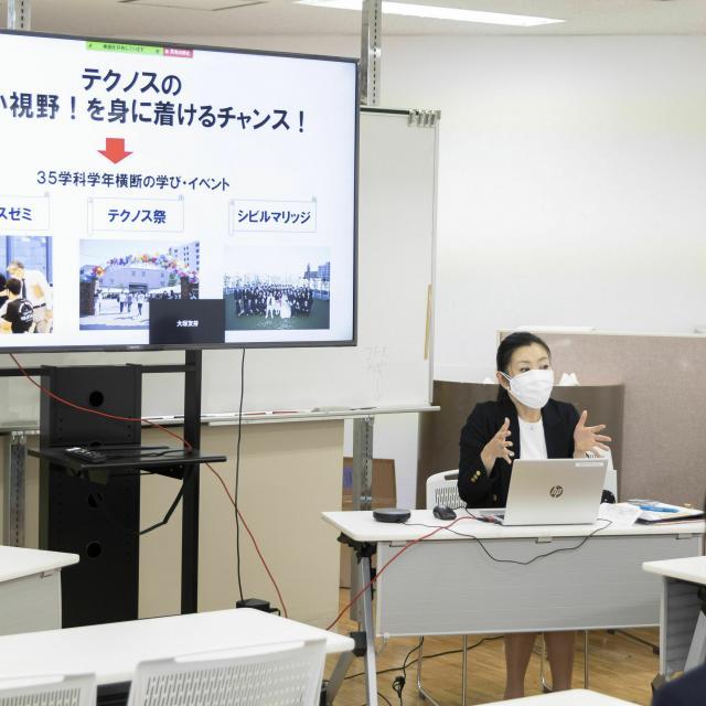 東京エアトラベル・ホテル専門学校 【午前 開催】来校型オープンキャンパス2