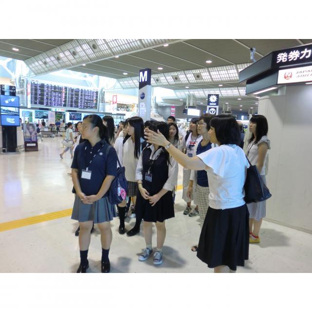 成田航空ビジネス専門学校 成田国際空港見学会【定員:30名】3