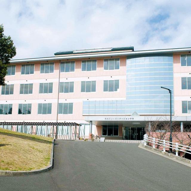 北九州リハビリテーション学院 オープンキャンパス(クリスマス企画 北リハ進学カフェ)1