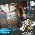 大阪総合デザイン専門学校 VRコンテンツ制作 <デザインクリエイティブコース>