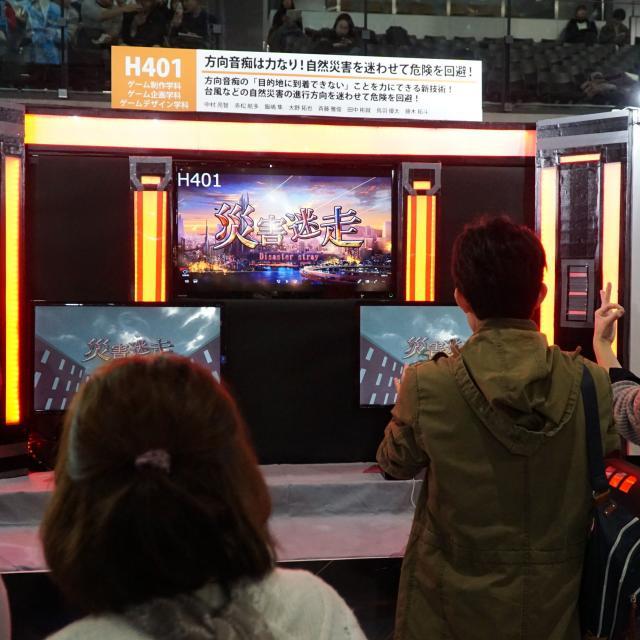 HAL東京 卒業制作・発表展 未来創造展20204