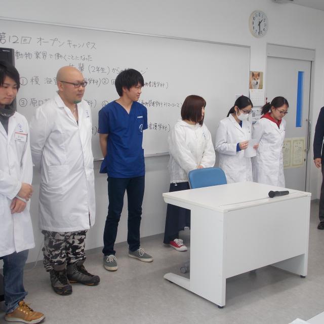 九州動物学院 第12回 夢の動物業界に羽ばたいて!・働いて今を語る!3