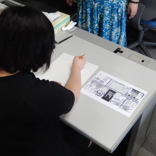 岡山商科大学専門学校 まんが・ネットショップ学科オープンキャンパス2