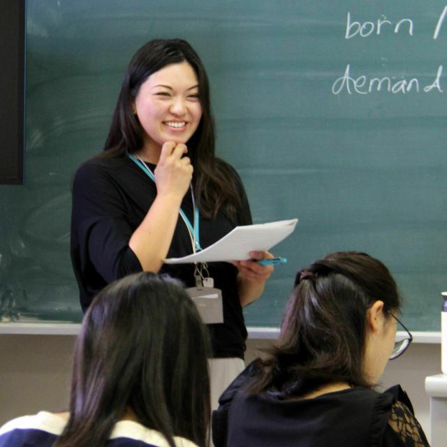 敬和学園大学 英検等資格取得で授業料免除!9/19(土)英検準2級対策講座3