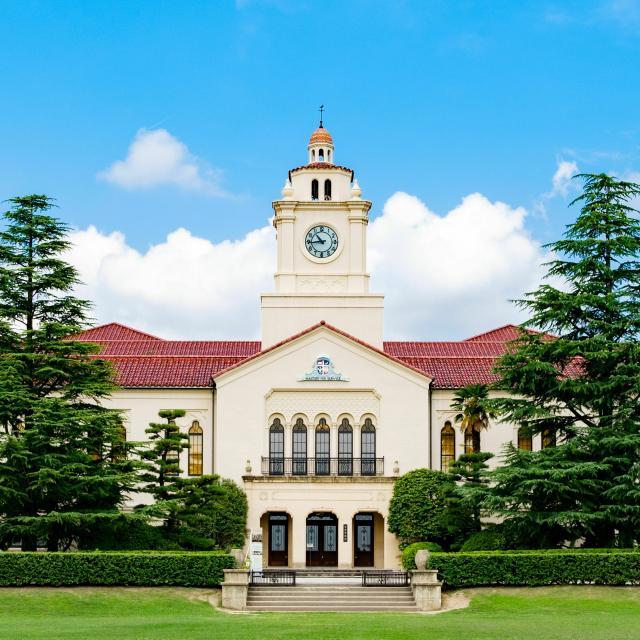 関西学院大学 【WEB型】オープンキャンパス1