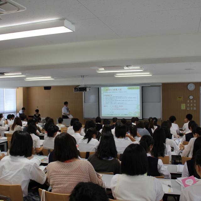 高崎健康福祉大学 【子ども教育学科】夏のオープンキャンパス ※特別講座参加あり1