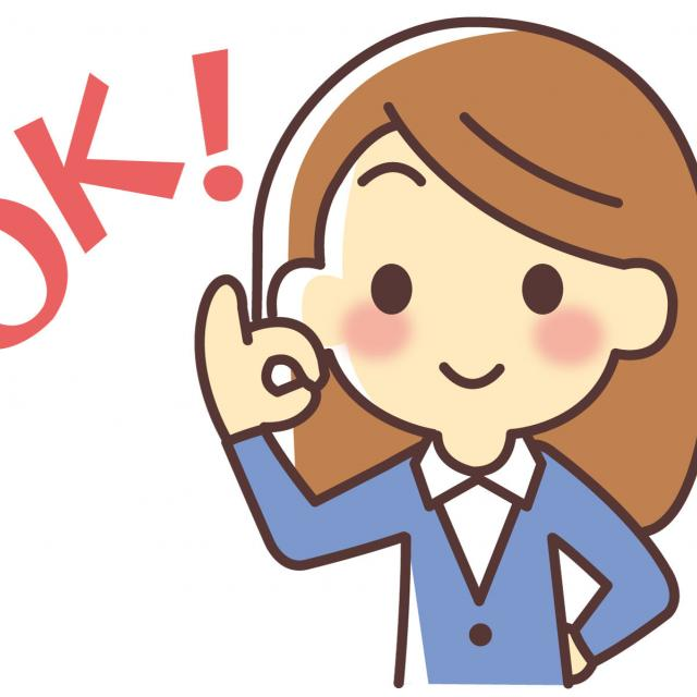 上越公務員・情報ビジネス専門学校 12月も平日開催「放課後説明会」で説明を聞こう!2