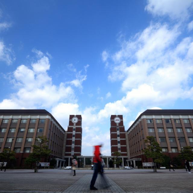 立命館アジア太平洋大学 オープンキャンパス