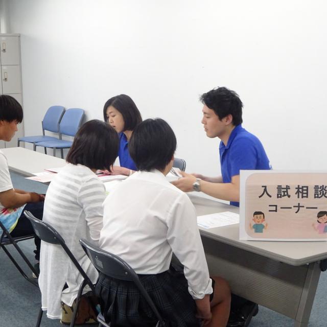 横浜医療専門学校 イブニングオープンキャンパス2