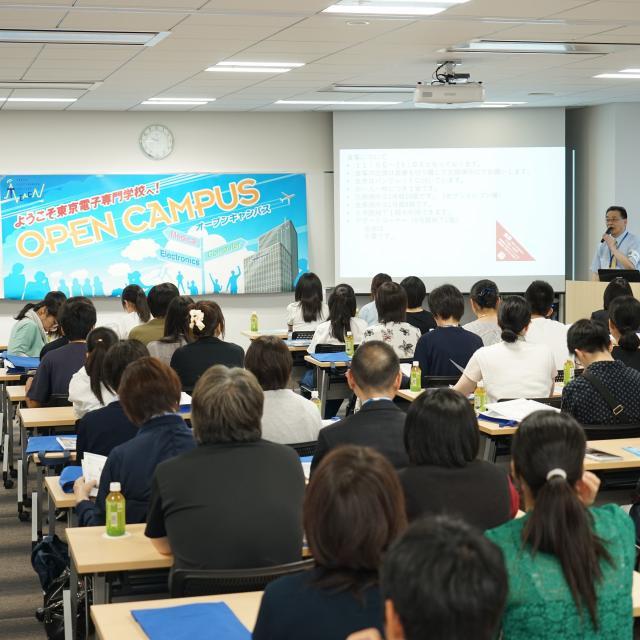 東京電子専門学校 オープンキャンパス(体験実習も複数参加可能)+コピー4