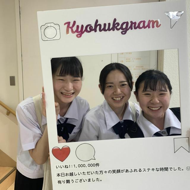 大阪教育福祉専門学校 オープンキャンパス4
