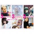 名古屋モード学園 1日だけのビューティコレクション Beauty Beauty Beauty+コピー