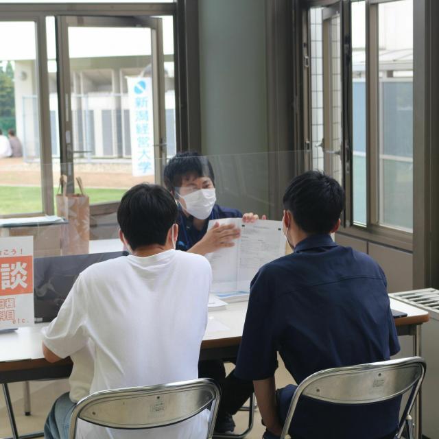新潟経営大学 【12/11(土)】来校型オープンキャンパス4