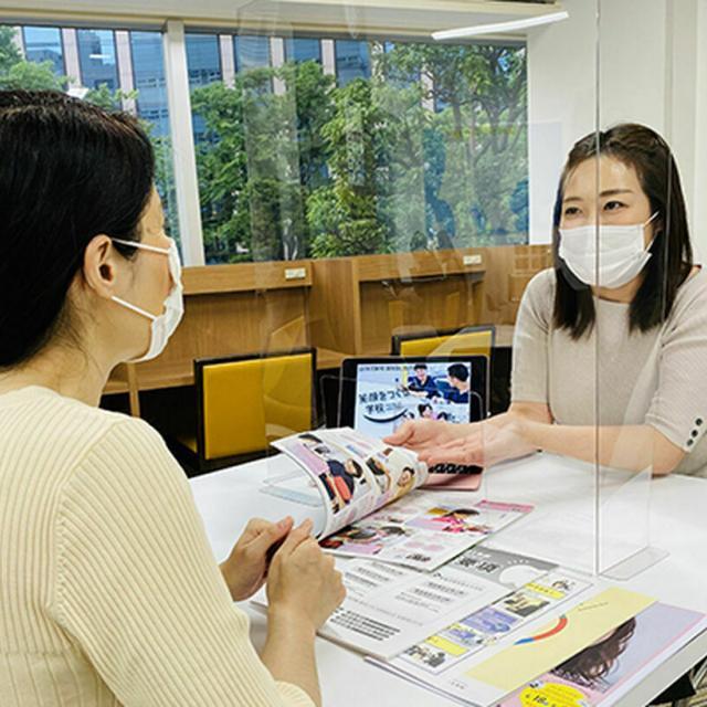 新東京歯科衛生士学校 完全個別型 入試・学費相談会1