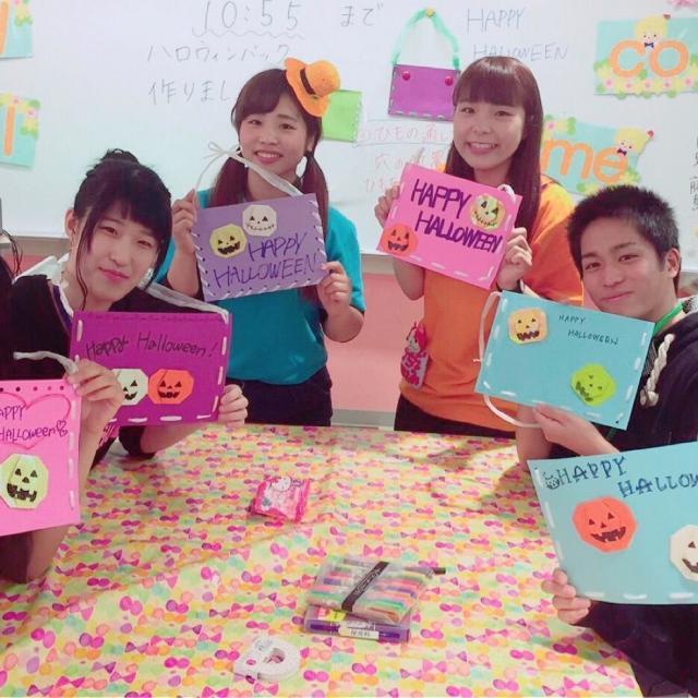 大阪こども専門学校 ★年に1度のこどもハロウィンイベント!★2