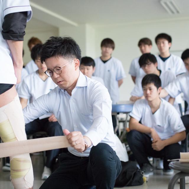 島根リハビリテーション学院 スペシャルオープンキャンパス【理学療法学科DAY】1