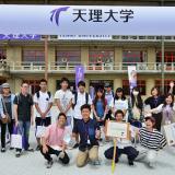 入試相談会&大学祭 同時開催の詳細