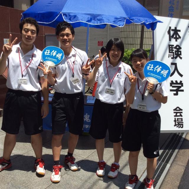 大阪社会体育専門学校 体験入学1