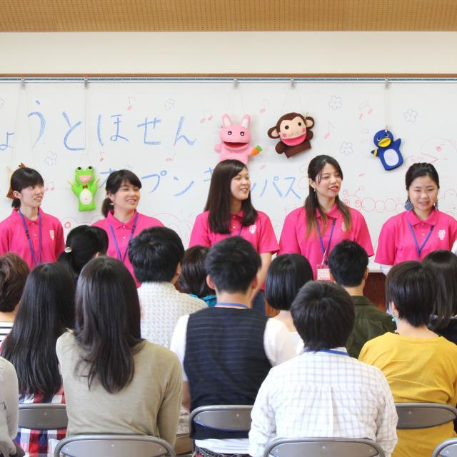 京都保育福祉専門学院 グループワーク!マシュマロチャレンジ♪1
