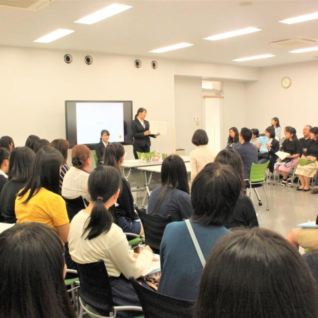 埼玉女子短期大学 ミニ体験授業&AO入試プレゼンテーション講座4