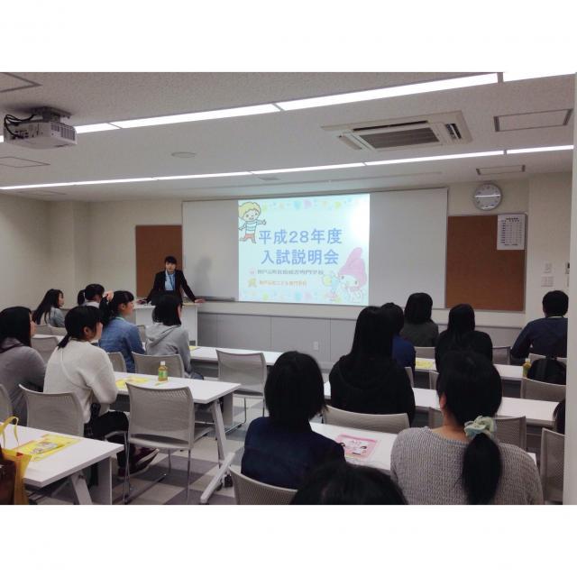 【入学をお考えの方必見!】☆★AO入試・特待生入試説明会★☆