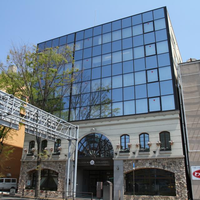福島学院大学短期大学部 ミニオープンキャンパス(5月)1