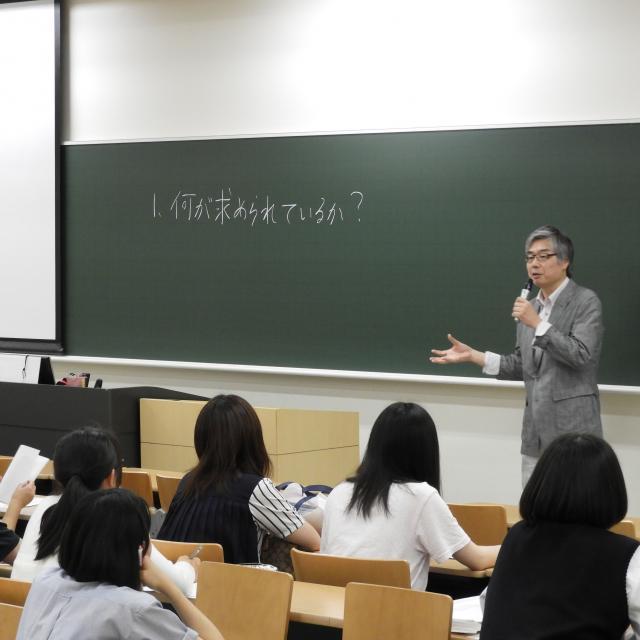 清泉女子大学 夏のオープンキャンパス開催(7/29(日)8/11(土祝))2