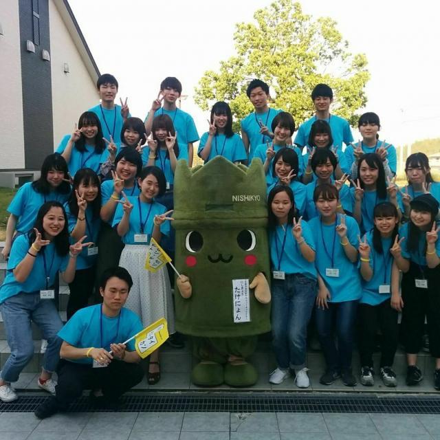 京都経済短期大学 6/20(日)は、来場型オーキャンを開催予定です♪1