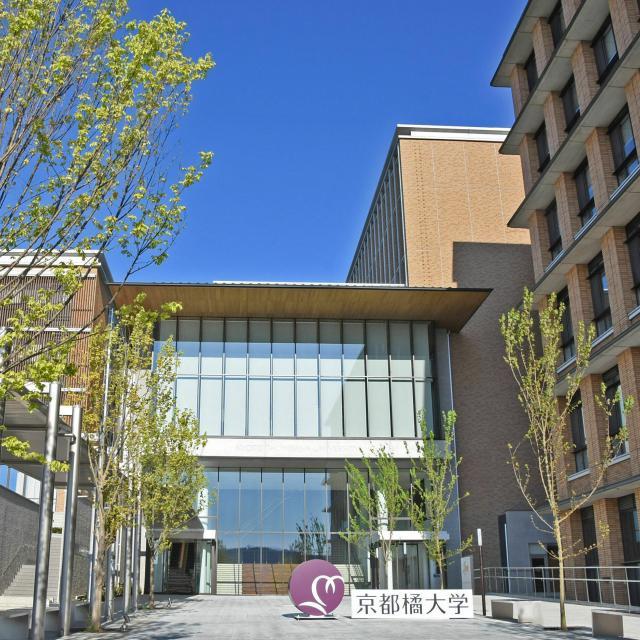 京都橘大学 TOUCH!! CAMPUS 20212