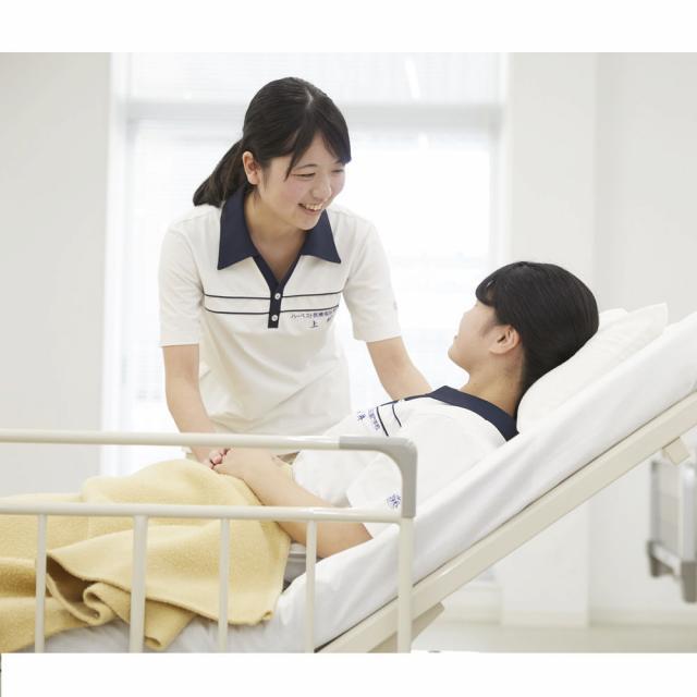 ハーベスト医療福祉専門学校 ☆オープンキャンパス - 2018☆1