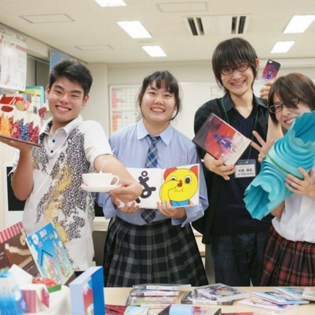 日本電子専門学校 事前申込制 オープンキャンパス&体験入学2