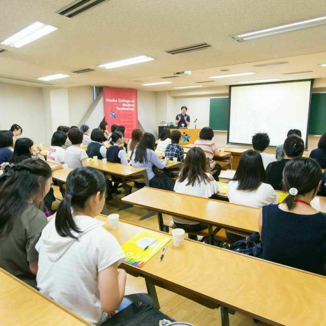 大阪医療技術学園専門学校 AO入試対策プレセミナー2