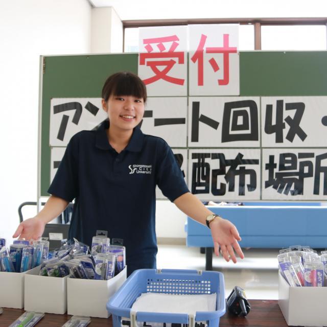 下関市立大学 9月オープンキャンパス4