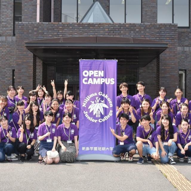 新島学園短期大学 ラスト!!OPENCAMPUS  3/7(土)4