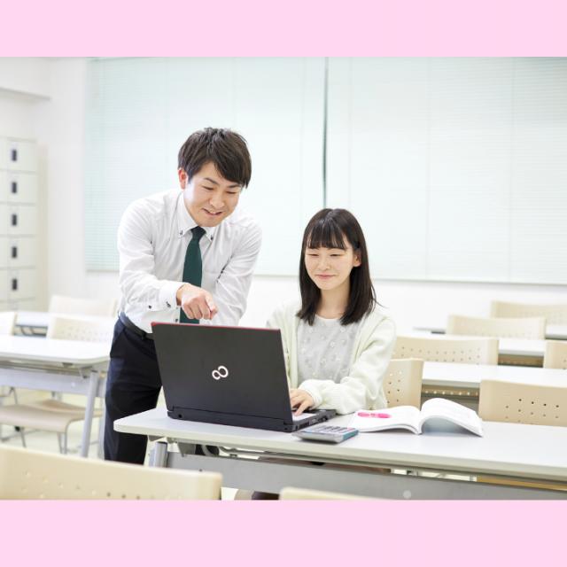 新潟会計ビジネス専門学校 夜オープンキャンパス【オンライン型】1
