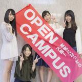 学校見学&進路相談(7月)の詳細