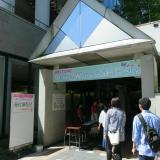 来場型オープンキャンパス2021(多摩)の詳細