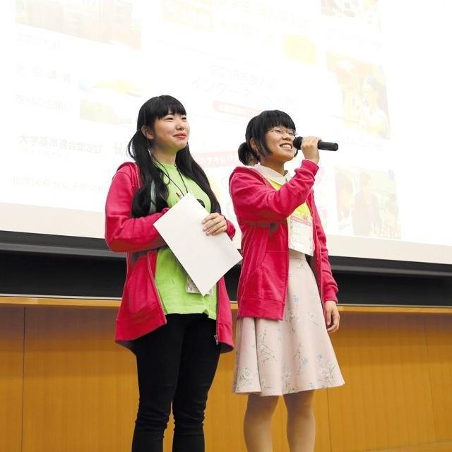 和洋女子大学 【11/24】オープンキャンパス1