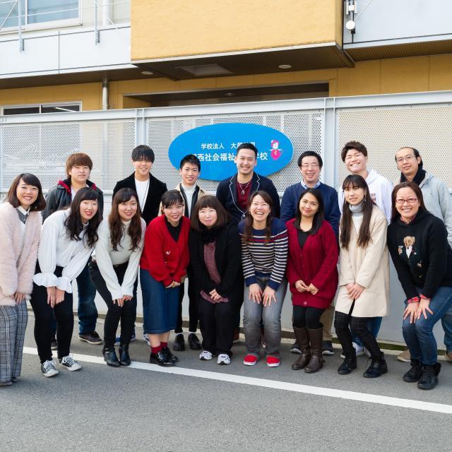 関西社会福祉専門学校 □■ AEDとは ■□3