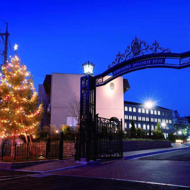 広島女学院大学 クリスマスオープンキャンパス1